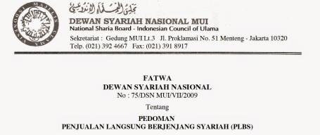 fatwa_mui